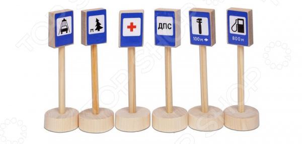 Набор дорожных знаков PAREMO PE1117-2 игровой набор bruder набор знаков дорожных работ 62 000