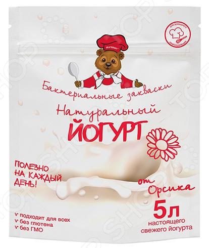 Закваска бактериальная «Натуральный йогурт» pediasure смесь со вкусом ванили с 12 месяцев 200 мл