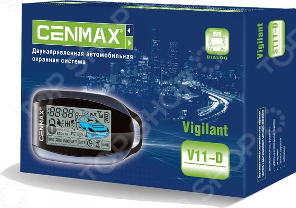 Автосигнализация CENMAX Vigilant V11 D надежно защитит ваш автомобиль от угона и кражи, находящихся внутри, вещей. В свете небывалого разгула преступности многие автолюбители уже успели по достоинству оценить всю практичность и удобство использования подобных устройств. CENMAX Vigilant V11 D представляет собой современный охранный комплекс, защитные свойства которого реализованы в соответствии с самыми продвинутыми и инновационными технологиями. Среди основных особенностей предлагаемой охранной системы можно отметить:  наличие двух пультов управления, один из которых является двунаправленным;  двухимпульсное отпирание замков дверей;  режим турботаймера;  оежим иммобилайзера;  функцию Anti Hi-jack обеспечивает надежную защиту от разбойного нападения посредством автоматического глушения двигателя автомобиля .