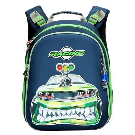 Купить Рюкзак школьный Grizzly RA-669-2