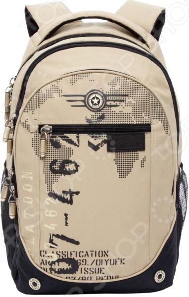 Рюкзак молодежный Grizzly RU-501-1