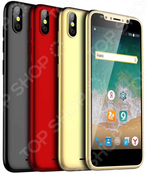 Смартфон ARK Benefit S504 смартфон ark benefit s504