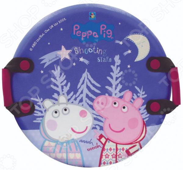 Ледянка круглая 1 Toy Peppa с плотными ручками Т13884