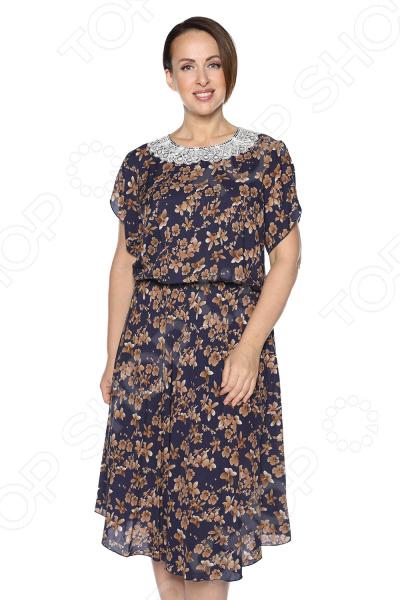 Платье Pretty Woman «Сердечная женщина». Цвет: синий платье pretty woman прелестная женщина цвет зеленый
