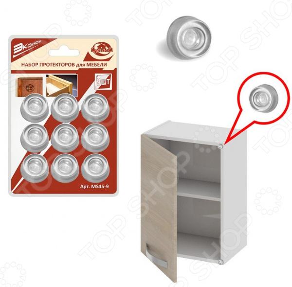 Набор протекторов для мебели Мультидом «Эконом» MS45-9 ветрины эконом пнаели для промтоваров в астрахани и установить