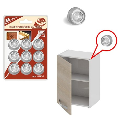 Купить Набор протекторов для мебели Мультидом «Эконом» MS45-9