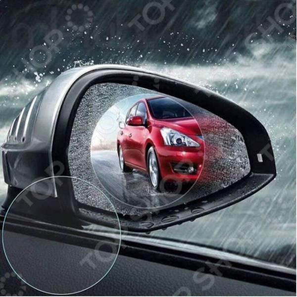 Пленка защитная для автозеркала Waterproof Membrane 2