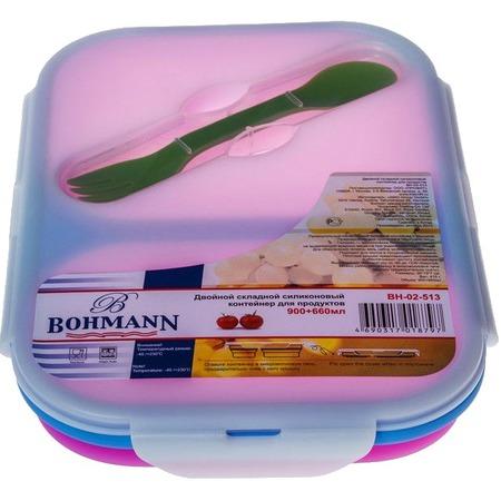 Купить Ланч-бокс Bohmann ВН-02-513