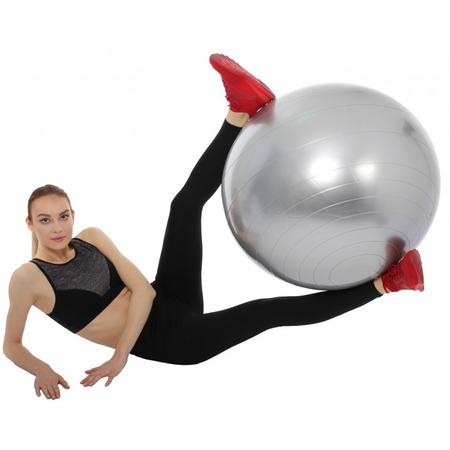 Купить Набор: мяч для аэробики и насос Bradex FitBall-85