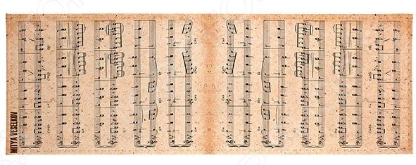 Обложка для студенческого билета Mitya Veselkov «Ноты» обложка для студенческого билета mitya veselkov ежик ночью