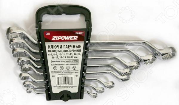 Набор ключей гаечных Zipower PM 4197