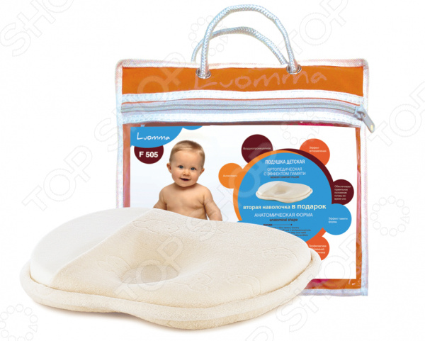 Подушка для новорожденного Luomma F-505