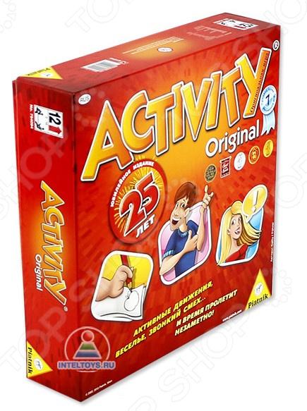 Игра настольная Piatnik Activity 2 «Юбилейное издание» настольная игра activity кодовое слово