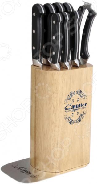 Набор ножей Haus Muller HM-2005
