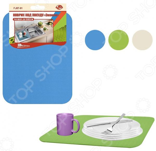 Коврик для сушки посуды Мультидом «Эконом» FJ87. В ассортименте коврик для сушки посуды balvi cleaner цвет синий