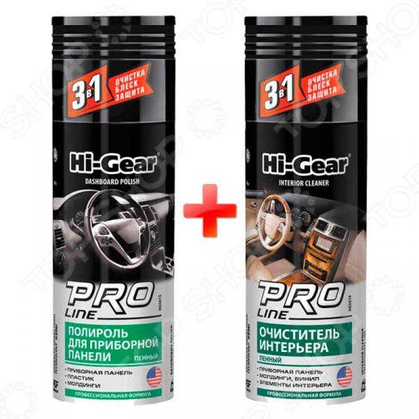 Набор для чистки салона и панели Hi Gear HG 5615+HG 5619 набор салфеток для сильно загрязненных рук hi gear hg 5585
