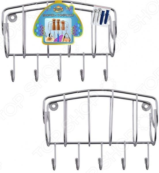 Полочка с 5 крючками Мультидом AN52-21