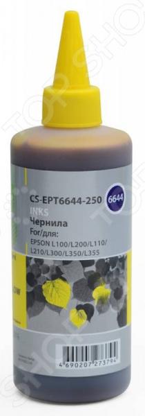 Чернила CACTUS CS-EPT6644-250