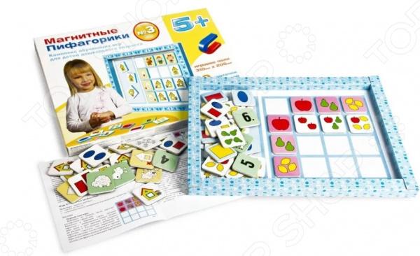 Игра логическая Десятое королевство «Магнитные Пифагорики №3» развивающие и обучающие десятое королевство магнитные пифагорики n1