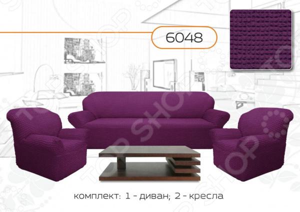 Натяжной чехол на трехместный диван и чехлы на 2 кресла Karbeltex «Комфорт»