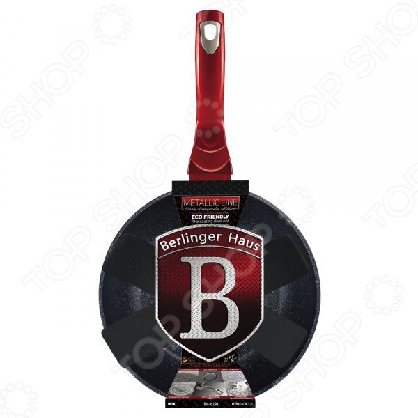Сковорода вок Berlinger Haus Black-burgundy Metallic
