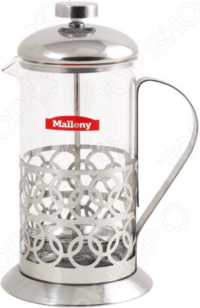 Френч-пресс Mallony Olimpia чайник френч пресс mallony