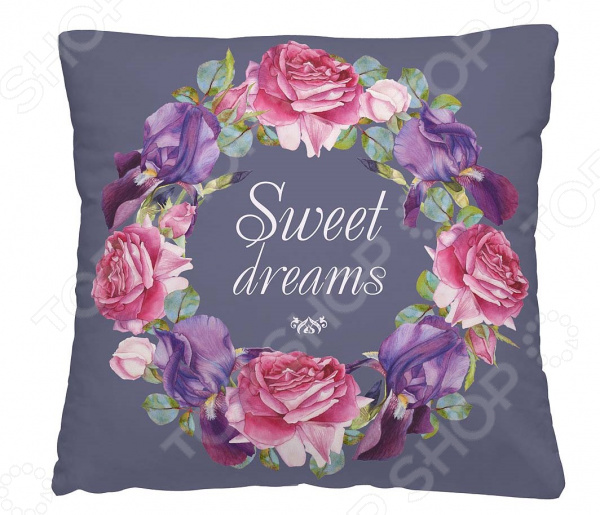 Подушка декоративная Волшебная ночь «Сладких снов»