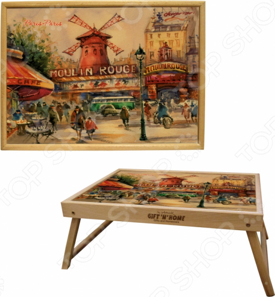 Столик для завтрака в постель Gift'n'home «Париж! Париж!» столик для завтрака с днем рождения любимая