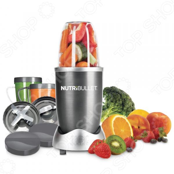 Экстрактор питательных веществ NutriBullet 10 в 1