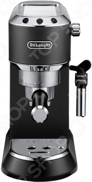 Кофеварка DeLonghi EC 685 кофеварка delonghi en 500 коричневый