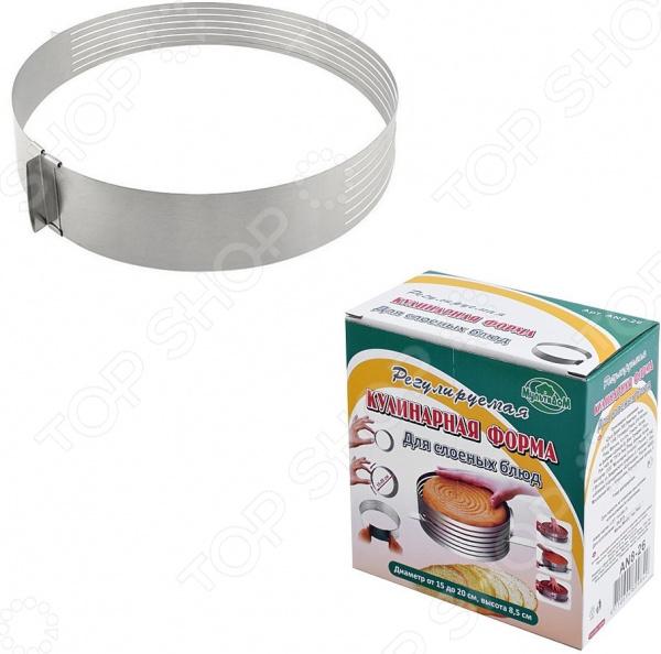 Форма кулинарная для слоеных блюд Мультидом AN8