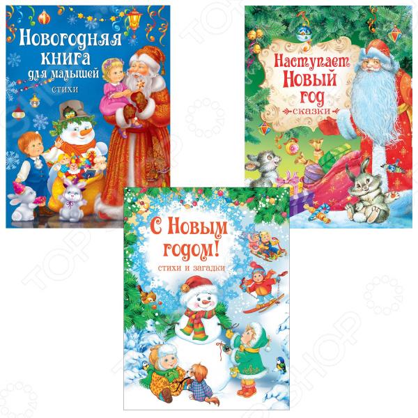 Книги Росмэн 2000000325293 росмэн книга для малышей веселые гармошки загадки из джунглей