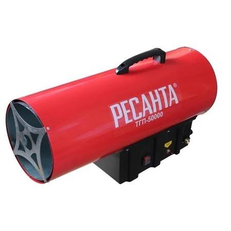 Купить Тепловая пушка газовая Ресанта ТГП-50000