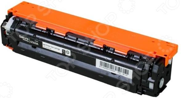 Картридж Sakura CE320A для HP Color LJ PRO CP1525N/CP1525NW картридж для принтера hp 711 cz130a blue