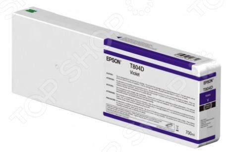 Картридж Epson T804D