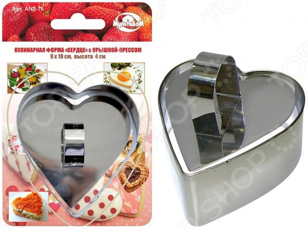 Форма кулинарная с крышкой-прессом Мультидом «Сердце» AN8-16