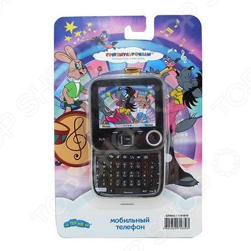 Телефон развивающий музыкальный Союзмультфильм GT9065 «Ну, погоди!» телефон