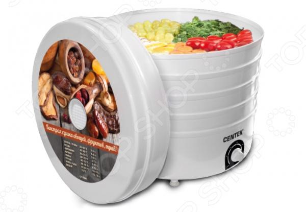 Сушилка для овощей и фруктов Centek CT-1660