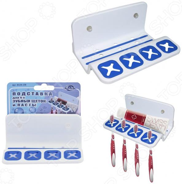 Подставка для зубных щеток и пасты Мультидом BG34-158