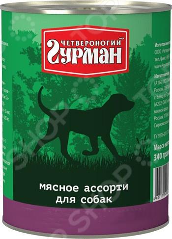 Корм консервированный для собак Четвероногий Гурман «Мясное ассорти с курицей и печенью»