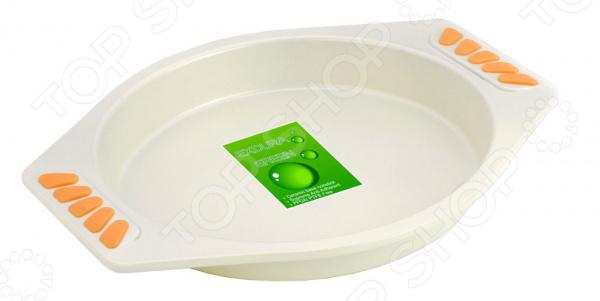 Форма для выпечки Vitesse Exdura Green