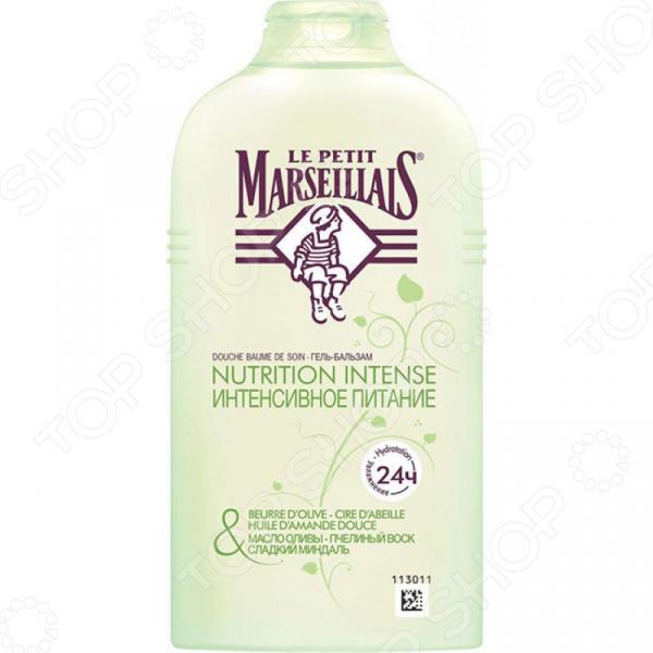 Гель для душа DIVAGE Le Petit Marseillais «Интенсивное питание» косметика для мамы le petit marseillais гель крем для душа какао и кунжут интенсивное увлажнение 250 мл