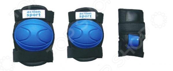 Комплект защиты для роликовых коньков Action PW-316B