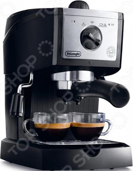 Кофеварка DeLonghi EC 156 B кофеварка delonghi ecam44 664 b 1450вт черный