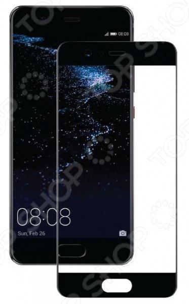 Стекло защитное Smarterra для Huawei P10 Plus
