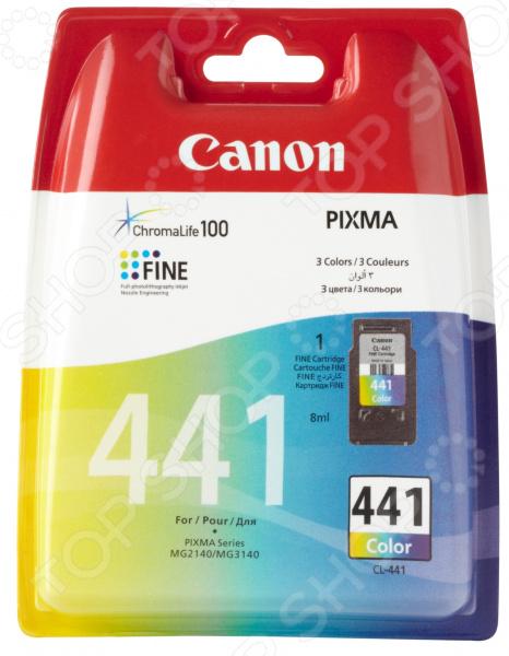 Картридж струйный Canon CL-441 картридж canon cl 441