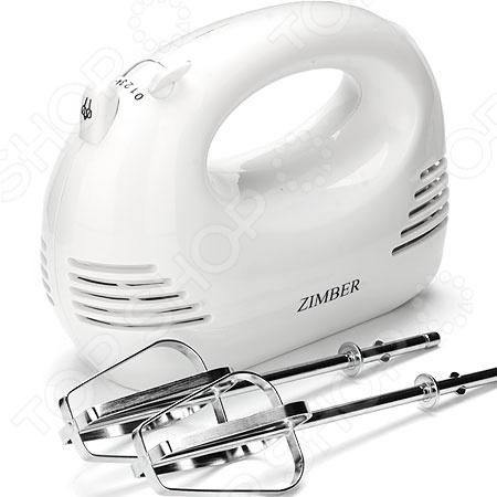 Миксер ручной Zimber ZM-11162