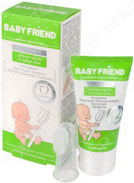 Зубная паста детская Baby Friend с силиконовой щеткой