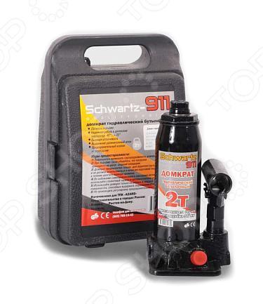 Домкрат гидравлический бутылочный Azard SCHWARTZ-911 в пластиковом кейсе 2 т бутылочный домкрат schwartz 911 sj 2 2т