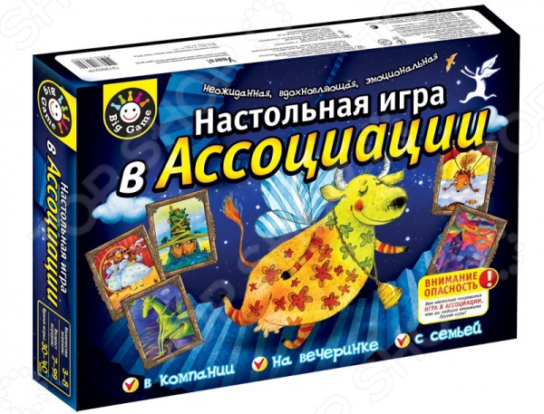 Игра карточная Ранок «Ассоциации»